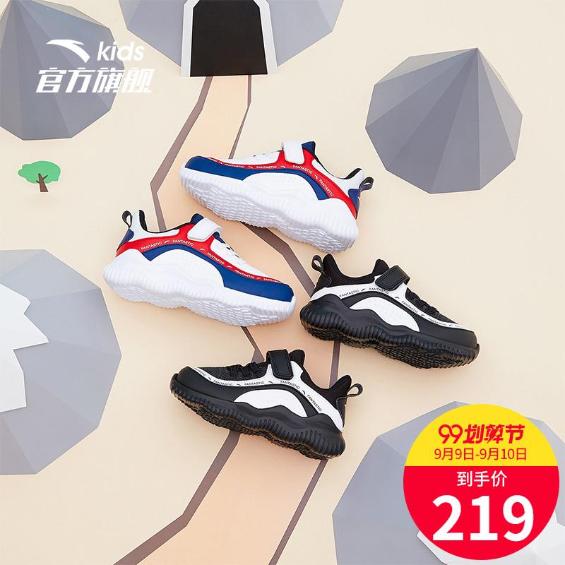 安踏儿童男女小童鞋运动鞋2019年秋新款跑步鞋防滑休闲鞋子3-6岁