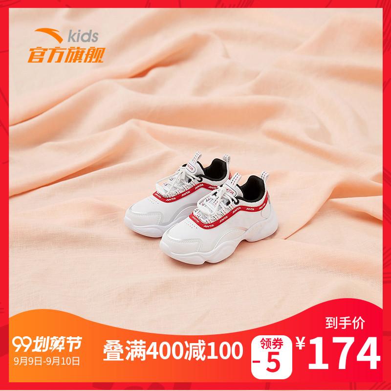 安踏儿童鞋 男童运动鞋2019新款小童休闲鞋时尚小白鞋跑步鞋男孩