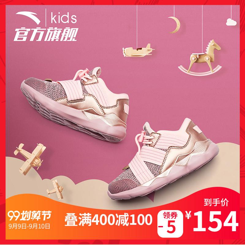 安踏兒童鞋女童休閑鞋子2019新款秋季小童軟底可愛防滑跑步運動鞋
