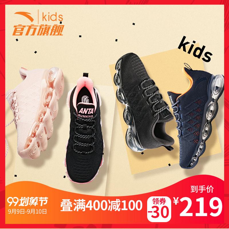 安踏兒童男童鞋氣墊運動鞋子2019新款秋季女童裝透氣防滑跑步鞋潮
