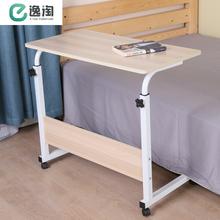 简易笔记本电脑桌懒人床上书桌家用简约床头折叠桌可移动床边桌