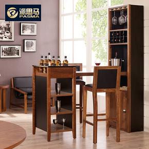 派思马简约现代实木吧台桌椅  客厅吧台家用酒柜时尚隔断柜靠墙