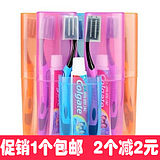 Traveling toothbrush box portable set toiletries storage cup travel wash bag toothpaste set box men and women