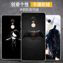 小米红米note4x蝙蝠侠小丑手机壳红米5硅胶软壳5plus保护套潮超人