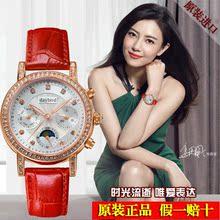 正品机械红色真皮带手表女士时尚款潮流京东商城天王星ck女表防水