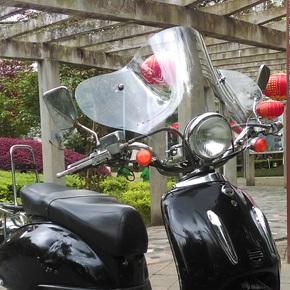 大龟王摩托车挡风玻璃大龟王电动车挡风板电瓶车前挡板电摩挡雨板