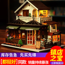 Very good with the same paragraph diy cottage large villa coffee house handmade creative house model birthday gift