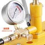 Willett manual test pump ppr water pipe underthe heating press pipe pressure hand-held pressure pressure pressure