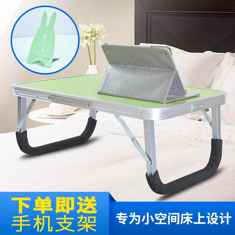 折叠式折叠电脑桌便携式 床上