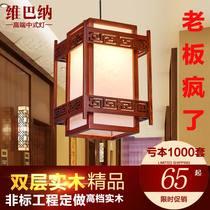 节能茶楼过道餐厅吧台灯饰LED中式实木艺小吊灯酒店工程仿古羊皮