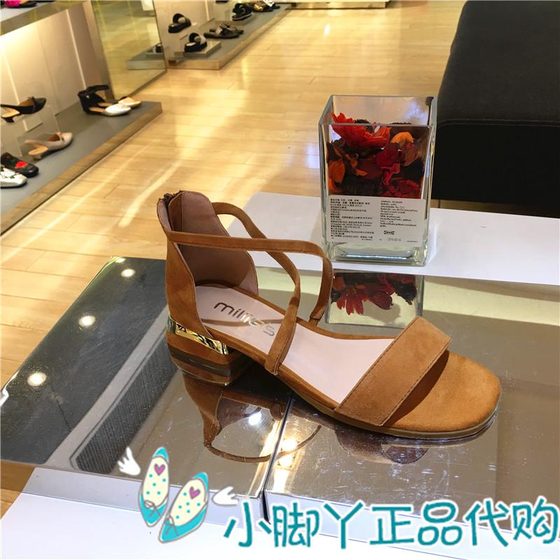 81351 夏款女鞋低跟方根羊绒包跟女凉鞋 2018 妙丽 S MILLIE 专柜正品