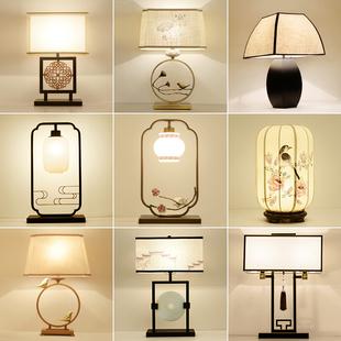 新中式台灯古典装饰卧室床头灯复古铁艺客厅样板房书房酒店灯具