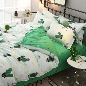 北欧简约ins仙人掌1.8m四件套被套床单大学生寝室宿舍1.2米三件套