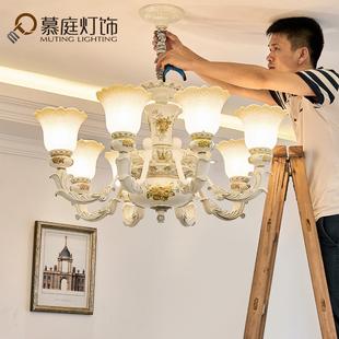 慕庭欧式客厅吊灯田园简欧灯具卧室灯大气餐厅灯树脂复古灯具灯饰