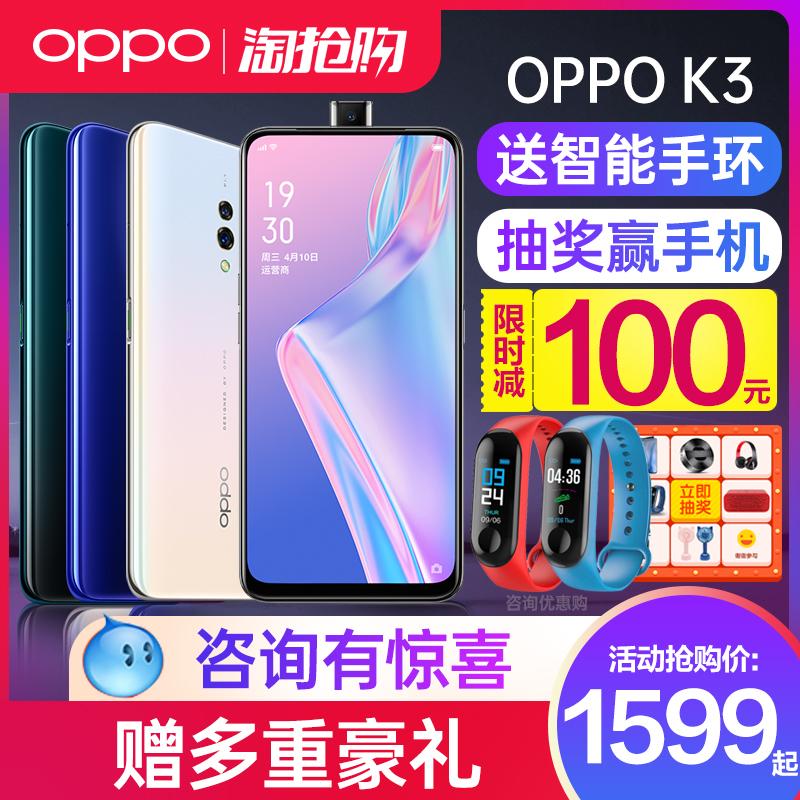 【领券减100】OPPO K3 oppok3手机全新机新款oppok3手机限量超薄oppoa5手机 a7x r11oppor15x 0ppok3r90pp0k1