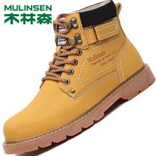 真皮军靴大黄靴加毛保暖马丁靴雪地靴男短靴子 木林森男靴冬季男士