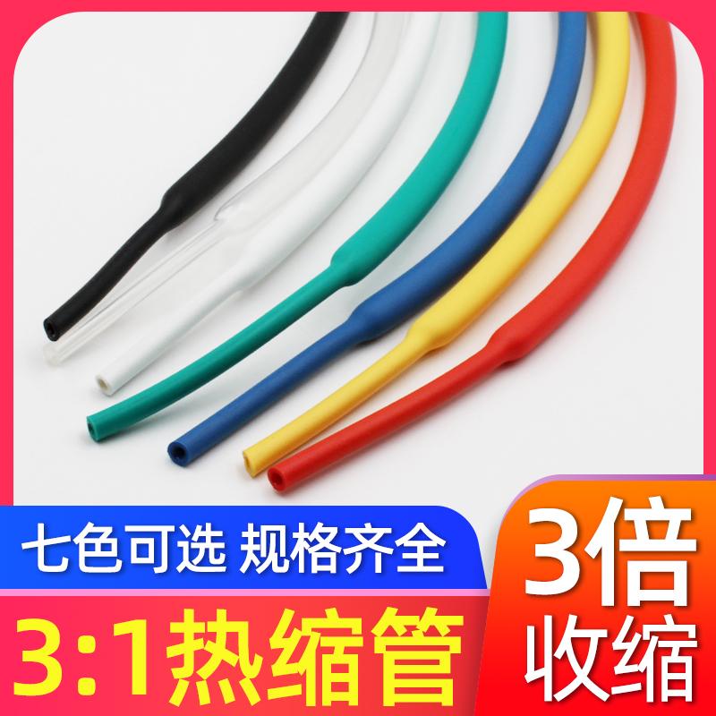 Трубы для защиты кабеля / Фитинги для кабелей Артикул 595873115305
