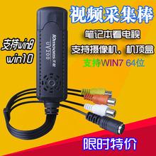 视频电视采集卡电脑调谐器笔记本调谐外接盒色差输入酷 天敏UV200