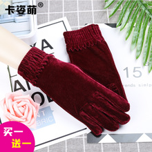 Ladies of Gloves in Spring, Autumn and Winter