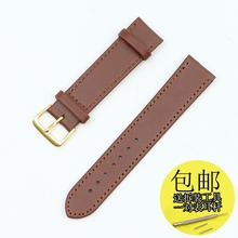 薄款软皮手表带男女通用咖色皮质休闲表带平纹送工具包邮