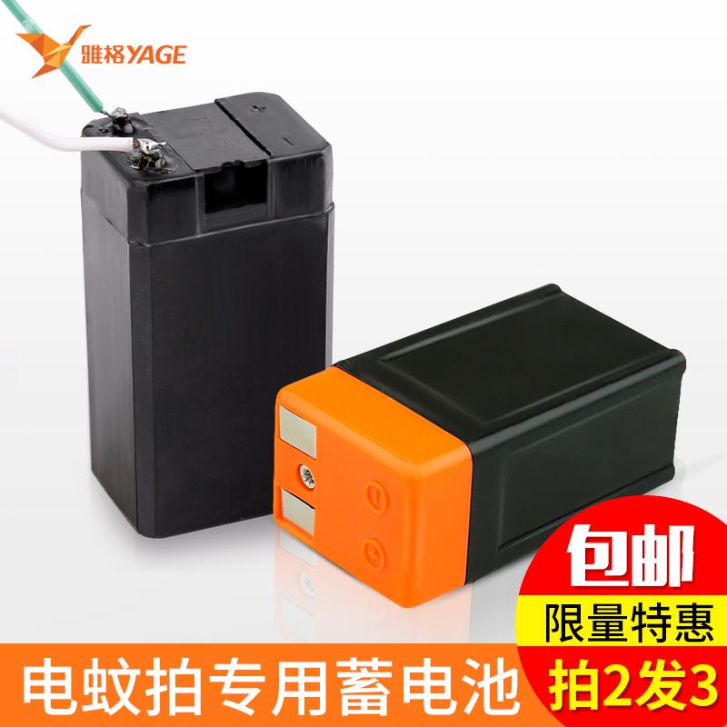 手电铅酸蓄电池