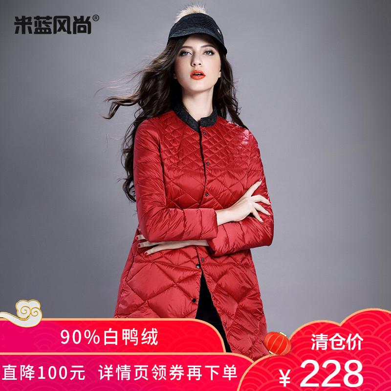冬季轻薄羽绒服女中长款2018新款欧洲站红色外套女薄款90%白鸭绒满328元减100元
