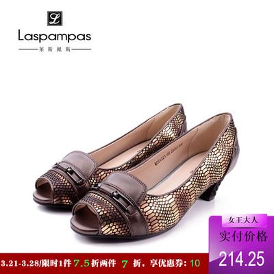 Laspampas/莱斯佩斯专柜正品头层牛皮中跟花皮鱼嘴鞋T4