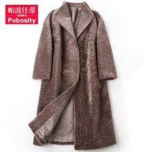 帕波仕蒂2018海宁秋冬新款羊毛皮草女士长款七分袖羊剪毛韩版外套