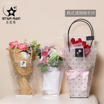 加厚36丝PVC塑料透明梯形手提袋子花束鲜花包装袋手拎袋防水韩国