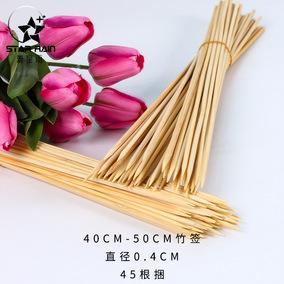 花束竹簽香皂花花桿草莓零食花束材料手工制作玫瑰花簽花藝竹簽