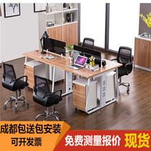 办公桌简约现代办公家具4/6人位员工桌屏风卡位职员桌组合电脑桌