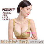 小胸收副乳侧收矫正外扩上托聚拢文胸加厚按摩胸罩 美容院文胸套装图片