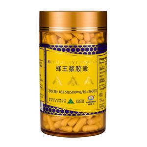 送蜂胶 澳洲进口澳琳达蜂王浆胶囊365粒男女性中老年蜂皇浆冻干粉
