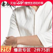 意树夏季纯色中袖衬衫中国风原创休闲棉麻男装七分袖上衣V领亚麻