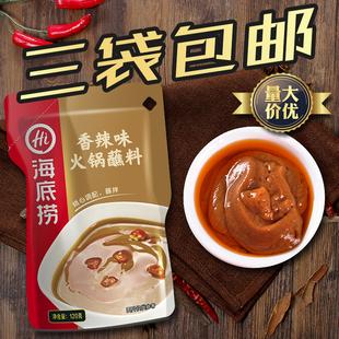 海底捞火锅蘸料香辣味120g火锅调料味碟油碟拌饭酱拌面酱含芝麻酱