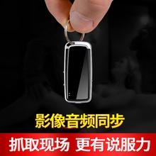 高清微型摄像机打火机大小录像录音同步摄像头监控点烟器无线针式