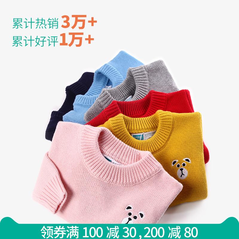 童纯色毛衣