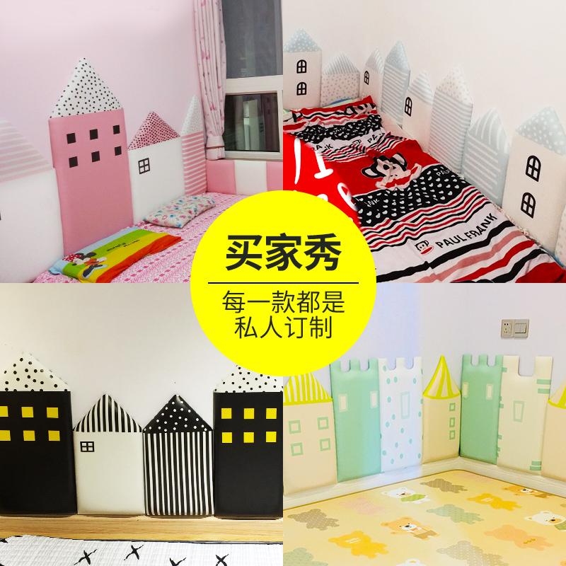商场儿童宝宝小房子卧室防撞墙贴床头板软包榻榻米墙垫墙围自粘