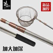 不锈钢2.1米3米抄网抄网头可折叠定位抄网杆带网头渔网兜渔具用品