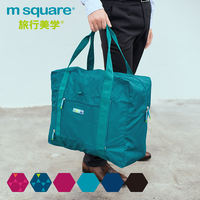 m square travel folding shopping bag can be set on the luggage trolley bag large capacity storage travel bag