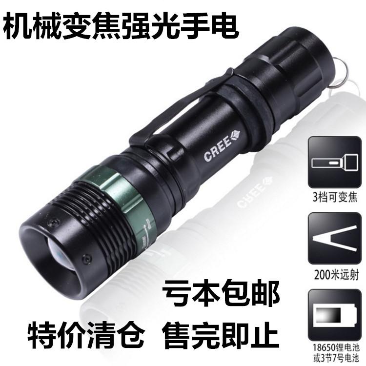 强光手电电筒包邮LED超亮远射户外照明机械变焦调光可充电铝合金