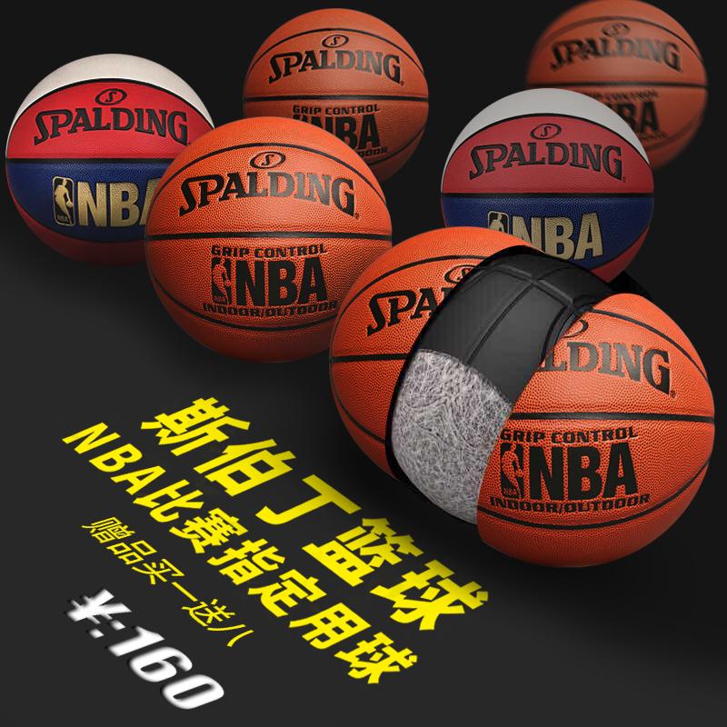 Товары для баскетбола Артикул 568185667015