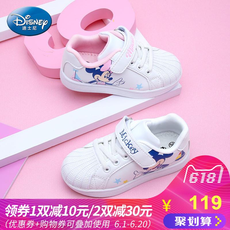 迪士尼中童运动鞋