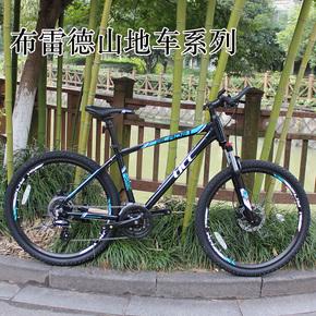 UCC入门山地车自行车 24/27速线碟油碟越野布雷德1.0/2.0学生车