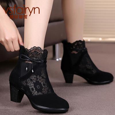 真皮春秋靴女镂空网靴马丁靴女靴女鞋单鞋蕾丝短靴中跟鞋单靴网鞋