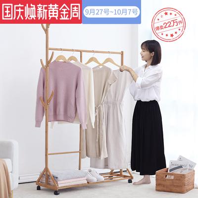 挂衣架落地卧室简易衣服架子简约现代式家用多功能移动实木衣帽架