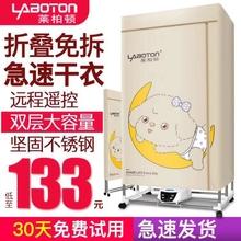 除螨杀菌干衣机烘干机家用速干烘衣机静音省电宝宝风干机烤衣服