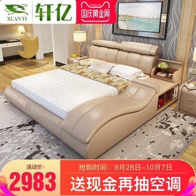 轩亿 皮床 小户型双人床 真皮床软体床软靠皮艺床1.8米1.5M家具