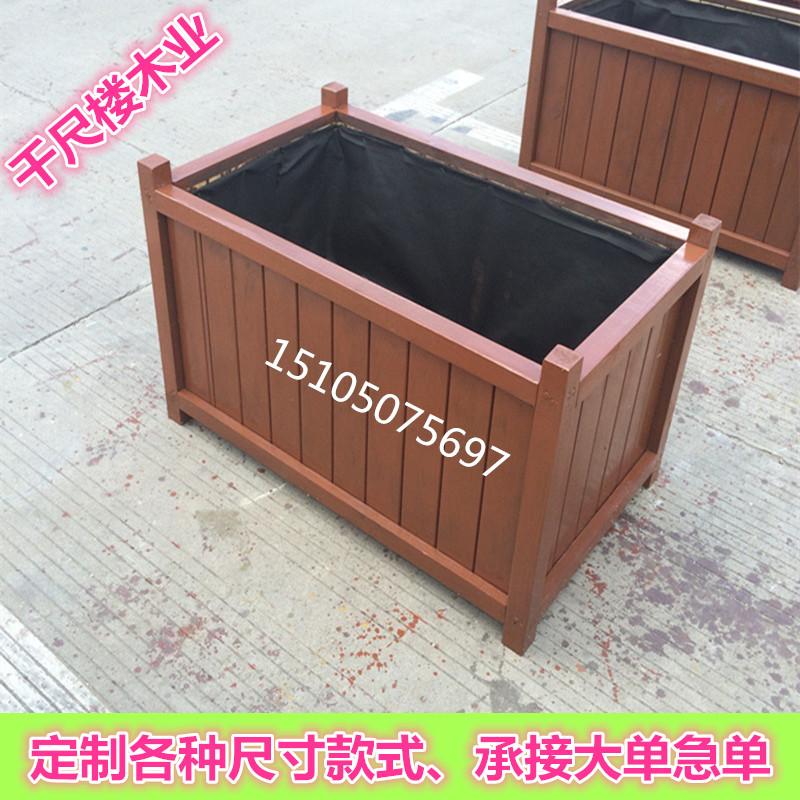 防腐木 花箱 组合