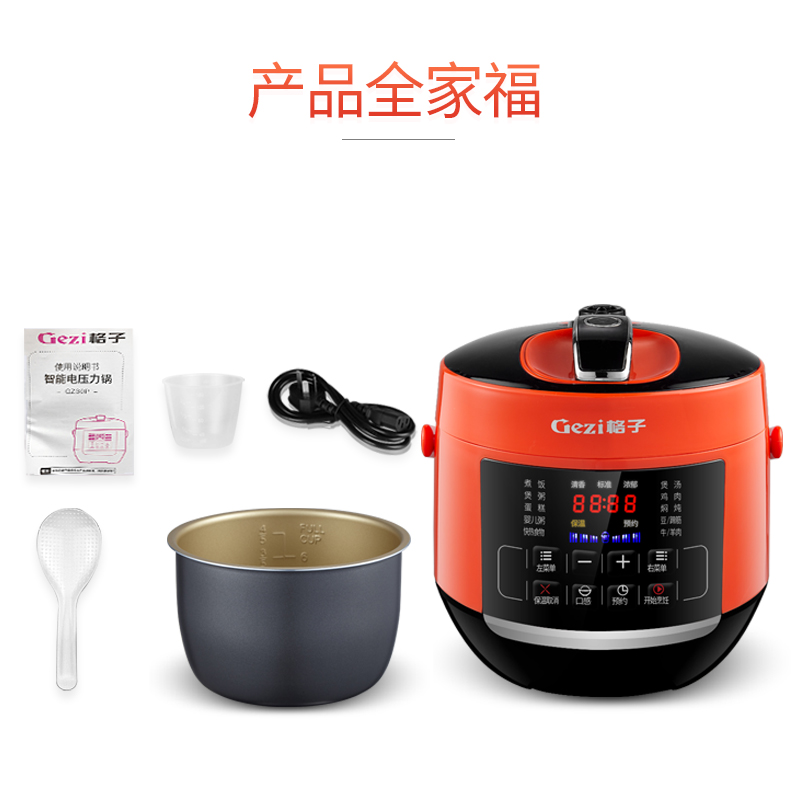 格子 GZ30P智能迷你电压力锅家用双胆高压锅小型饭煲正品1-2-3人4